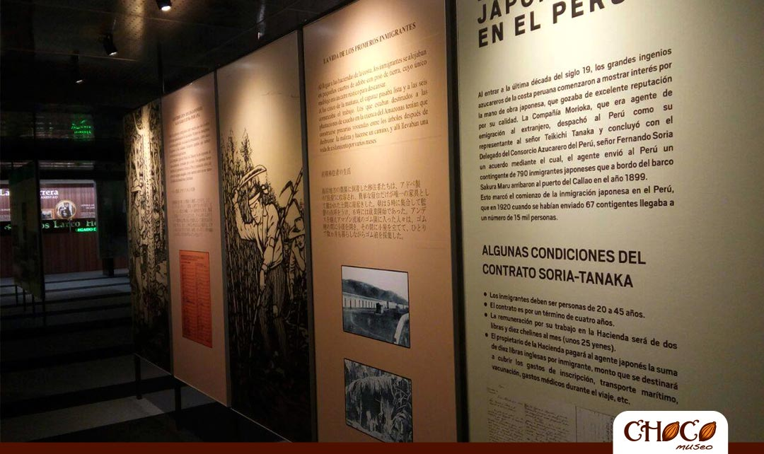 museo de la inmigracion japonesa en lima